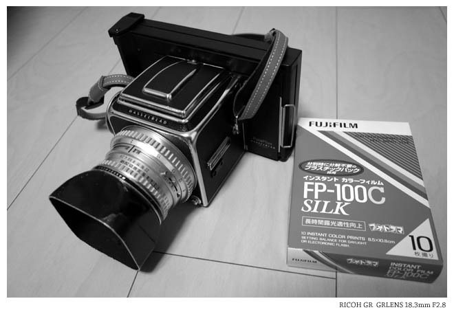 GR2015060801.jpg
